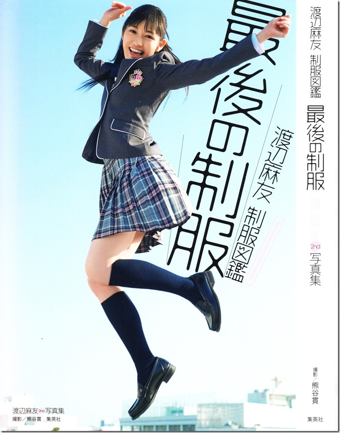 Watanabe Mayu 2nd shashinshuu Seifuku Zukan Saigo no Seifuku  (2)