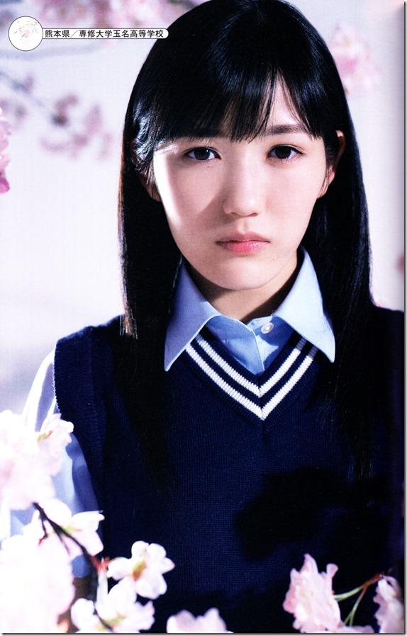 Watanabe Mayu 2nd shashinshuu Seifuku Zukan Saigo no Seifuku (34)