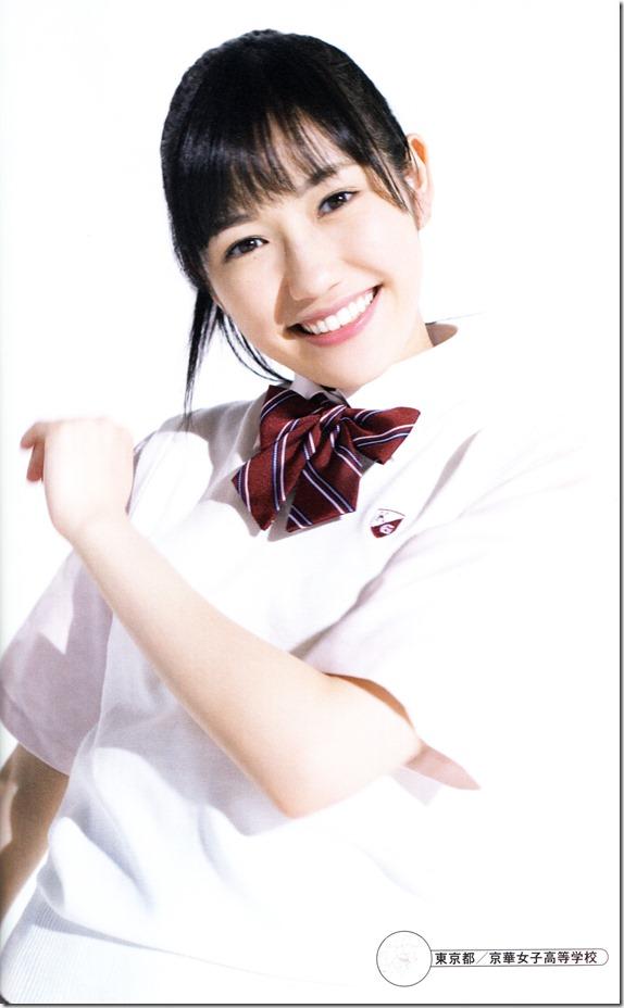 Watanabe Mayu 2nd shashinshuu Seifuku Zukan Saigo no Seifuku  (38)