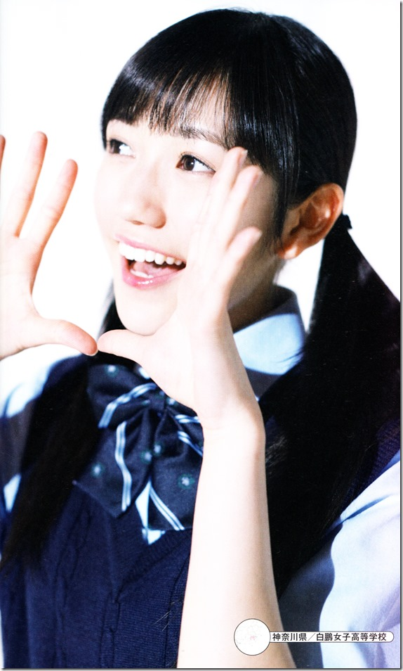 Watanabe Mayu 2nd shashinshuu Seifuku Zukan Saigo no Seifuku  (40)