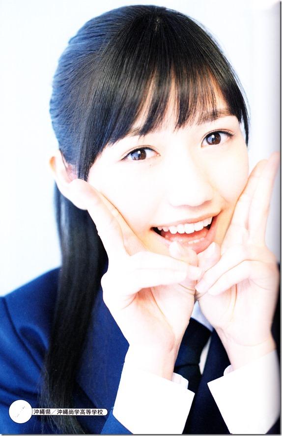 Watanabe Mayu 2nd shashinshuu Seifuku Zukan Saigo no Seifuku (42)