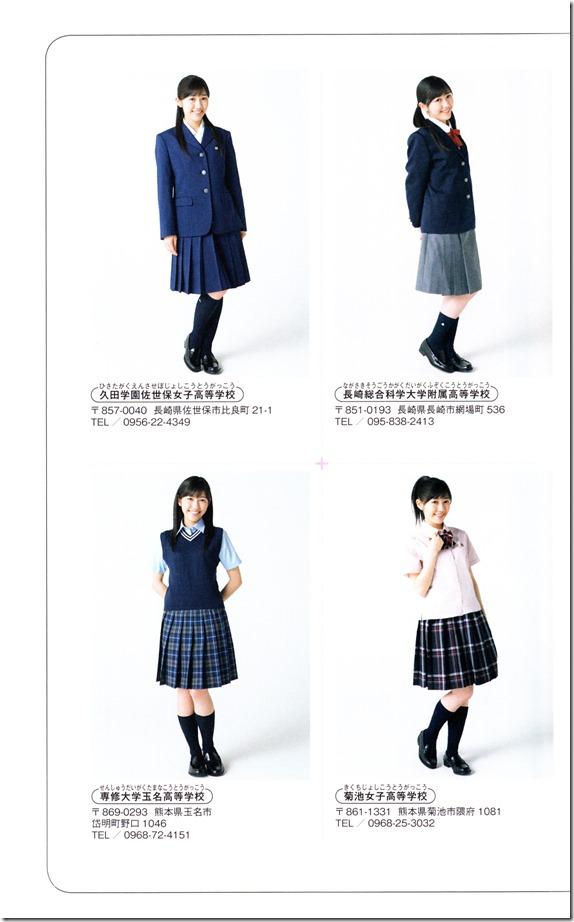 Watanabe Mayu 2nd shashinshuu Seifuku Zukan Saigo no Seifuku (44)