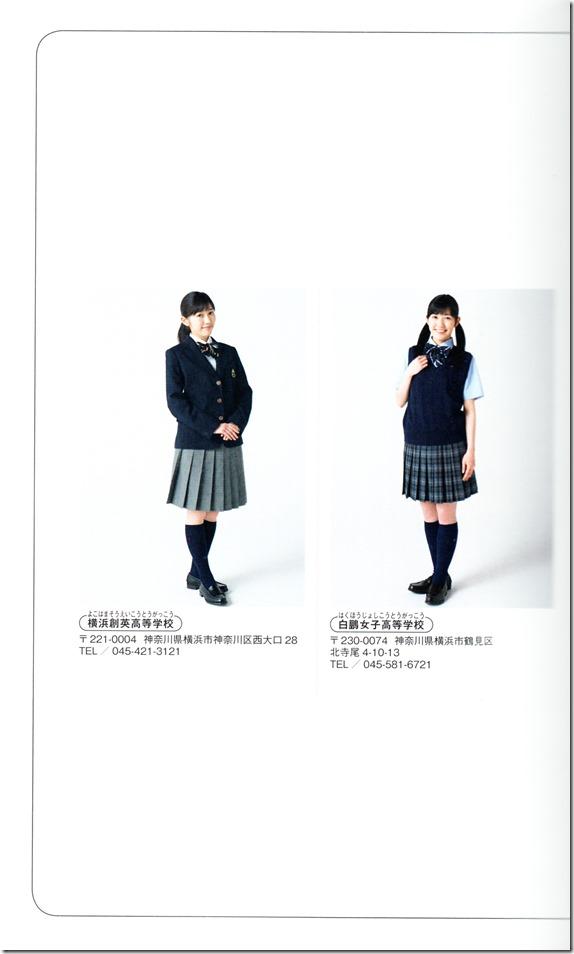 Watanabe Mayu 2nd shashinshuu Seifuku Zukan Saigo no Seifuku  (45)