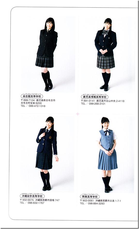 Watanabe Mayu 2nd shashinshuu Seifuku Zukan Saigo no Seifuku (46)