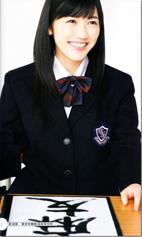 Watanabe Mayu 2nd shashinshuu Seifuku Zukan Saigo no Seifuku  (51)