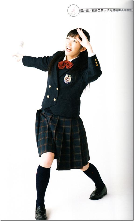 Watanabe Mayu 2nd shashinshuu Seifuku Zukan Saigo no Seifuku  (58)