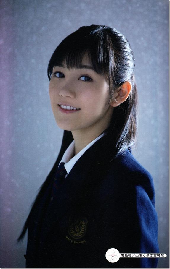 Watanabe Mayu 2nd shashinshuu Seifuku Zukan Saigo no Seifuku (5)