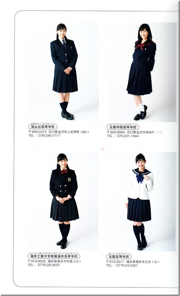 Watanabe Mayu 2nd shashinshuu Seifuku Zukan Saigo no Seifuku  (60)