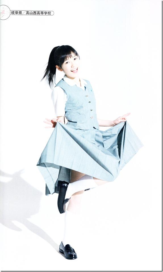 Watanabe Mayu 2nd shashinshuu Seifuku Zukan Saigo no Seifuku  (71)