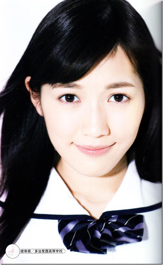 Watanabe Mayu 2nd shashinshuu Seifuku Zukan Saigo no Seifuku  (72)