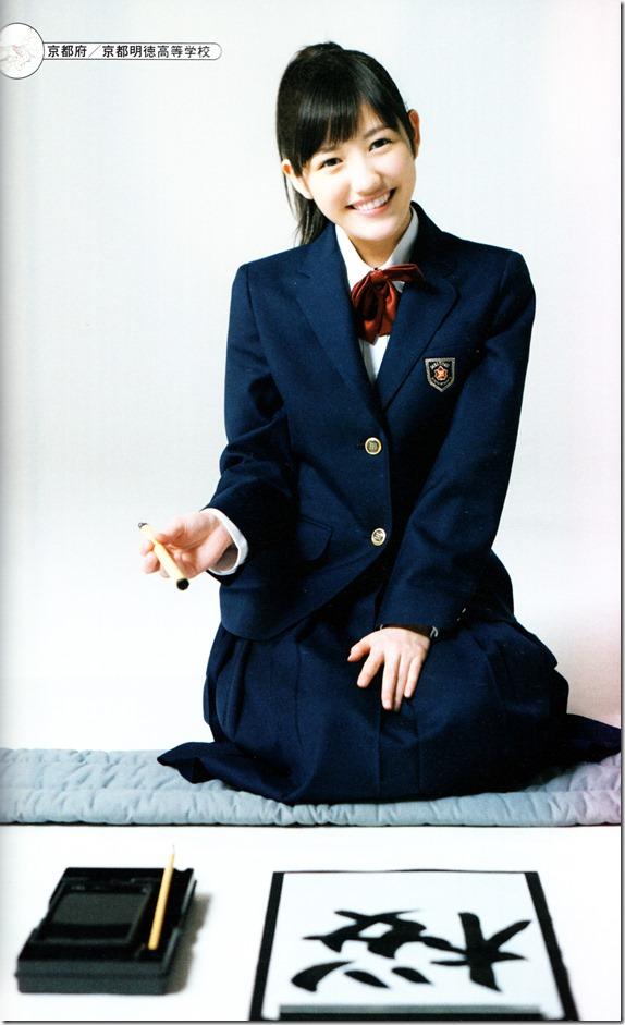 Watanabe Mayu 2nd shashinshuu Seifuku Zukan Saigo no Seifuku  (90)