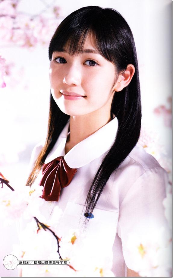 Watanabe Mayu 2nd shashinshuu Seifuku Zukan Saigo no Seifuku  (91)