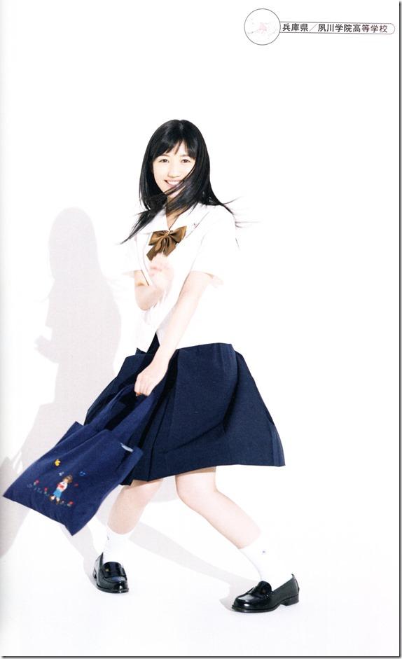 Watanabe Mayu 2nd shashinshuu Seifuku Zukan Saigo no Seifuku  (94)