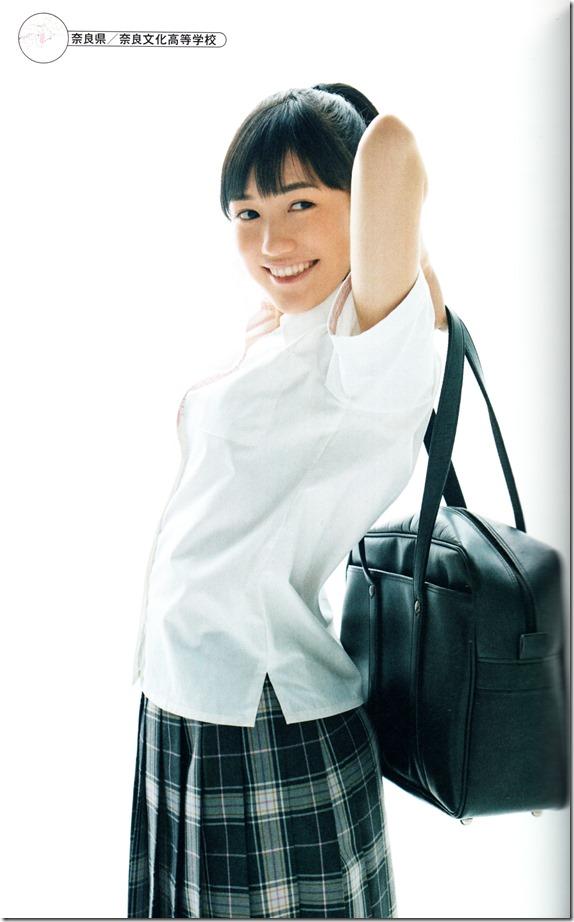 Watanabe Mayu 2nd shashinshuu Seifuku Zukan Saigo no Seifuku  (97)