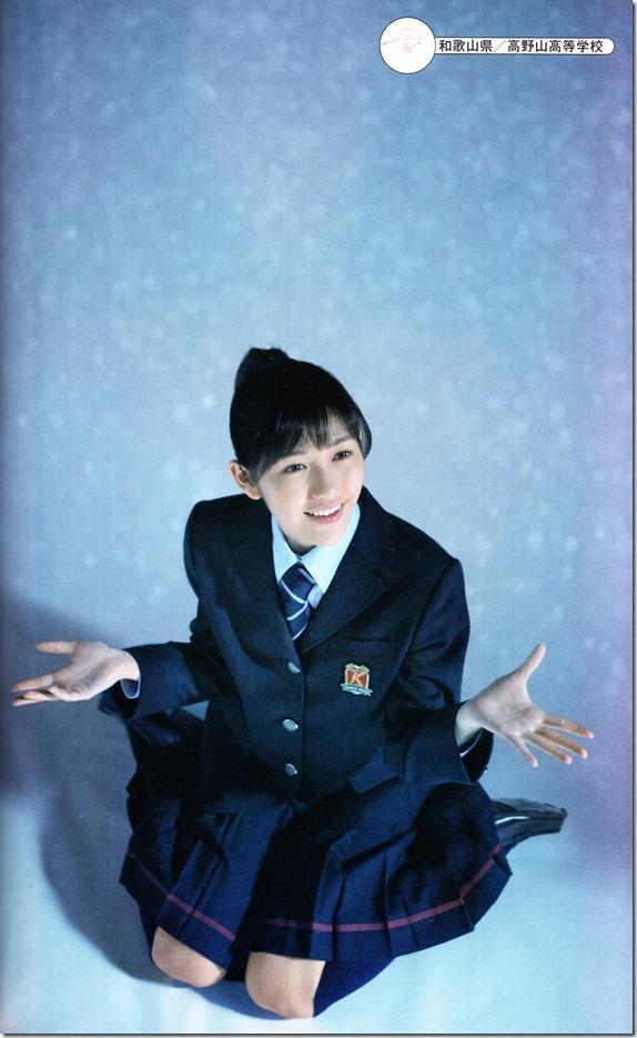 Watanabe Mayu 2nd shashinshuu Seifuku Zukan Saigo no Seifuku  (98)