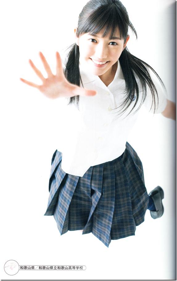 Watanabe Mayu 2nd shashinshuu Seifuku Zukan Saigo no Seifuku  (99)