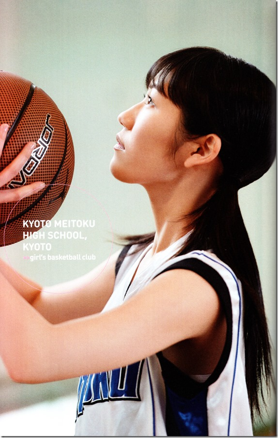 Watanabe Mayu 2nd shashinshuu Seifuku Zukan Saigo no Seifuku (9)