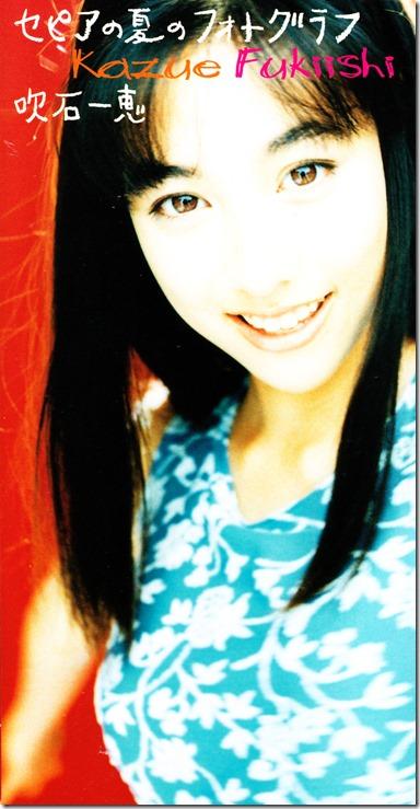 Fukiishi Kazue Sepia no natsu no photograph 3 inch CD single jacket scans (1)