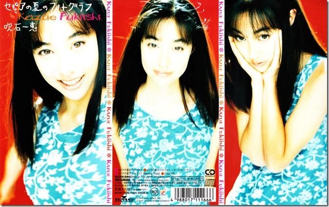 Fukiishi Kazue Sepia no natsu no photograph 3 inch CD single jacket scans (2)