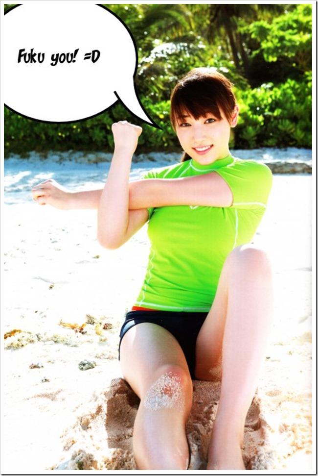 Fukumura♥Mizuki