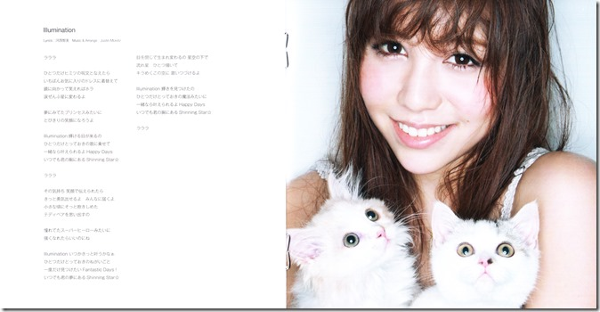 "Kasai Tomomi ""Mine"" Type A single jacket scan"