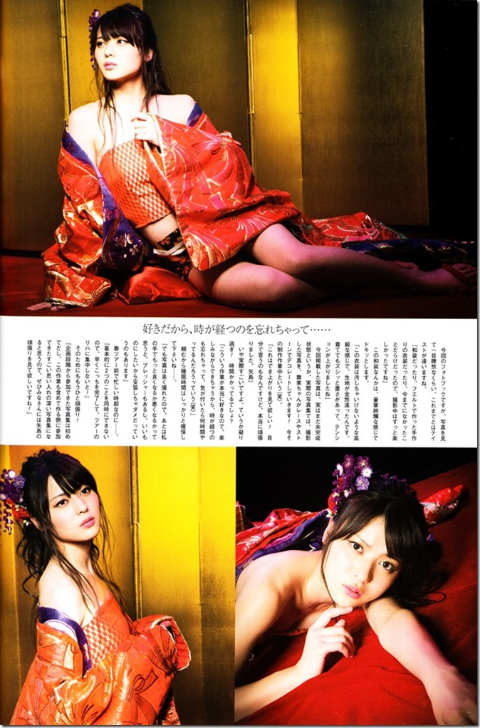 ~矢島舞美♥ in UTB vol.214 June 2013