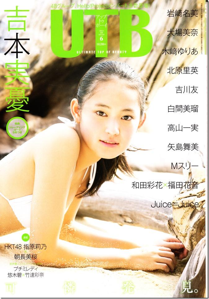 utb vol.214 June 2013