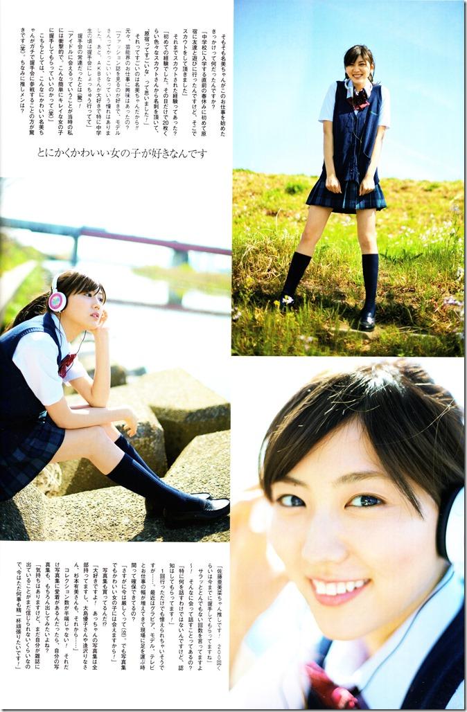 Iwasaki Nami UTB vol.214 June 2013 (2)