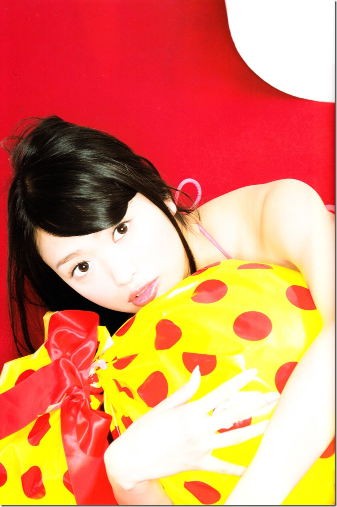 Kitara Rie in UTB vol.214 June 2013 (3)