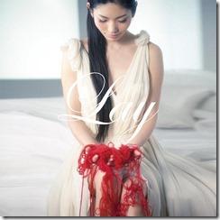 Lay Kono ai de aru youni (CD only version jacket type B)