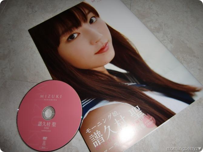 Morning Musume Fukumura Mizuki first solo shashinshuu with making of DVD