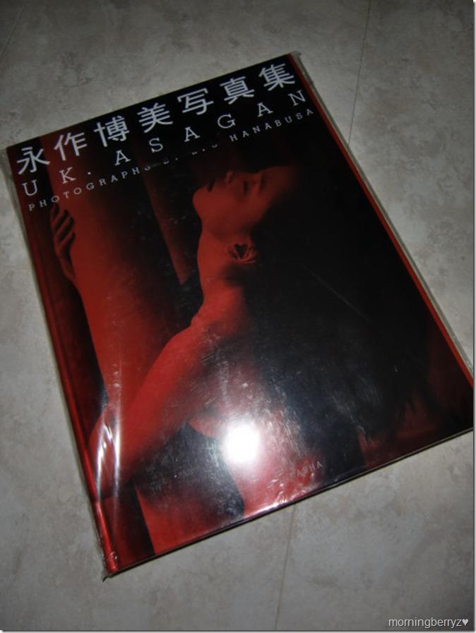 Nagasaku Hiromi UK. ASAGAN shashinshuu