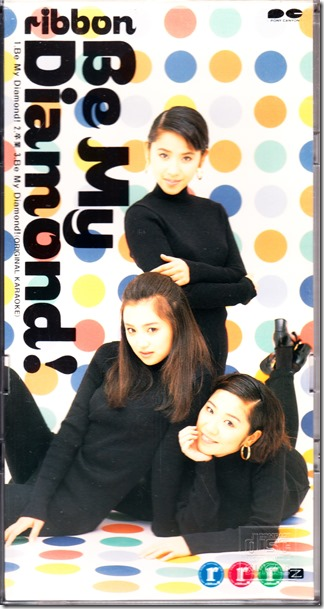 Ribbon Be my Diamond! 3 inch CD single cover scan