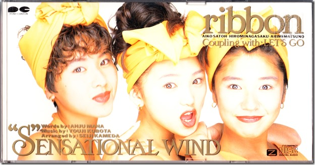 Ribbon Sensational Wind 3 inch CD single cover scan