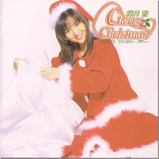 Sakurai Tomo Cherry Christmas album cover scan
