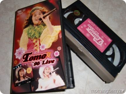 Sakurai Tomo Tomo Natsu '96 VHS