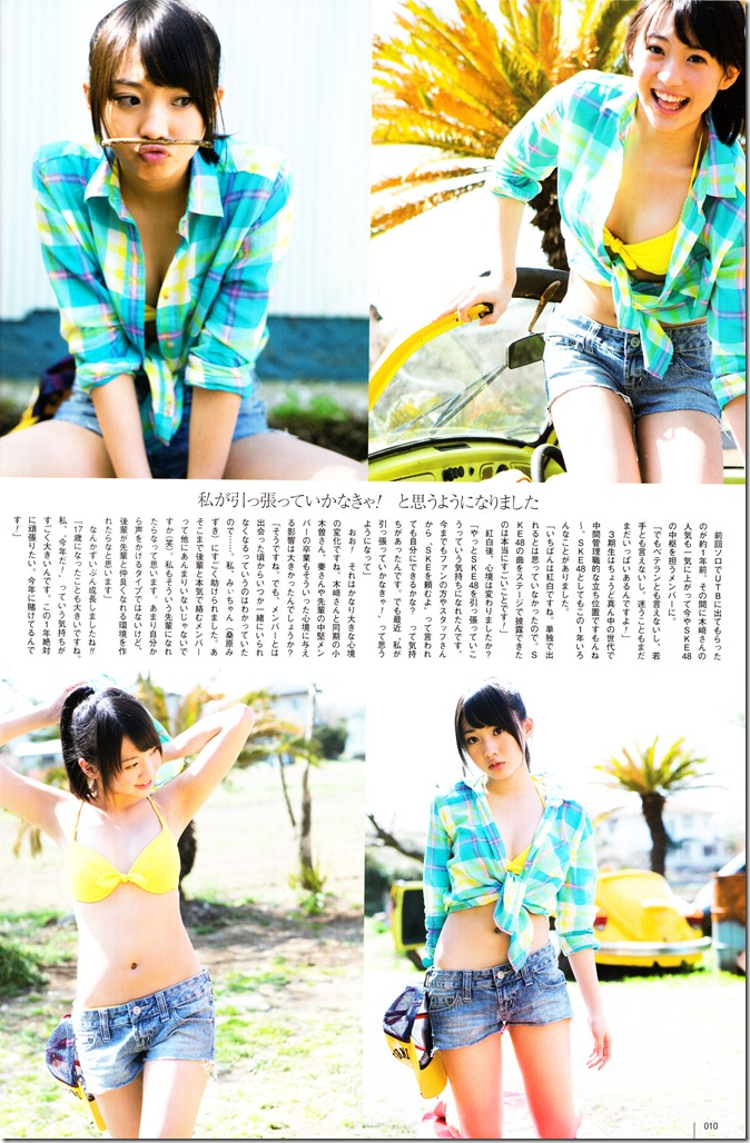 UTB♥ vol.214 June 2013 (10)