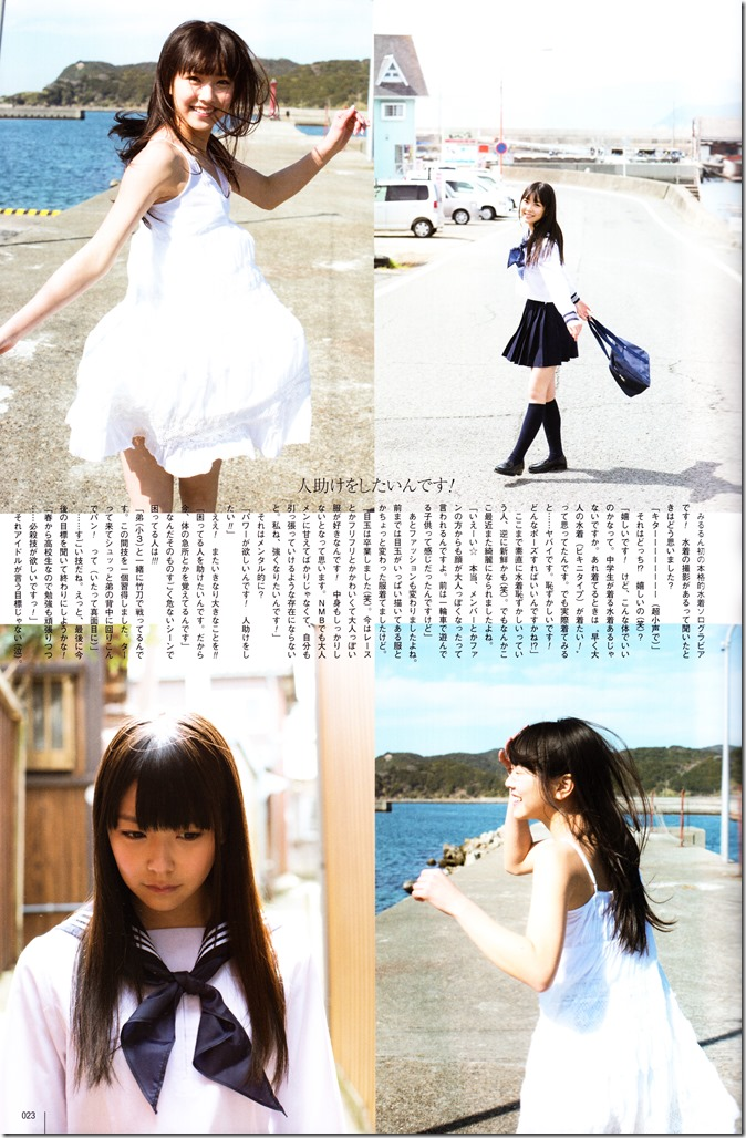 UTB♥ vol.214 June 2013 (23)