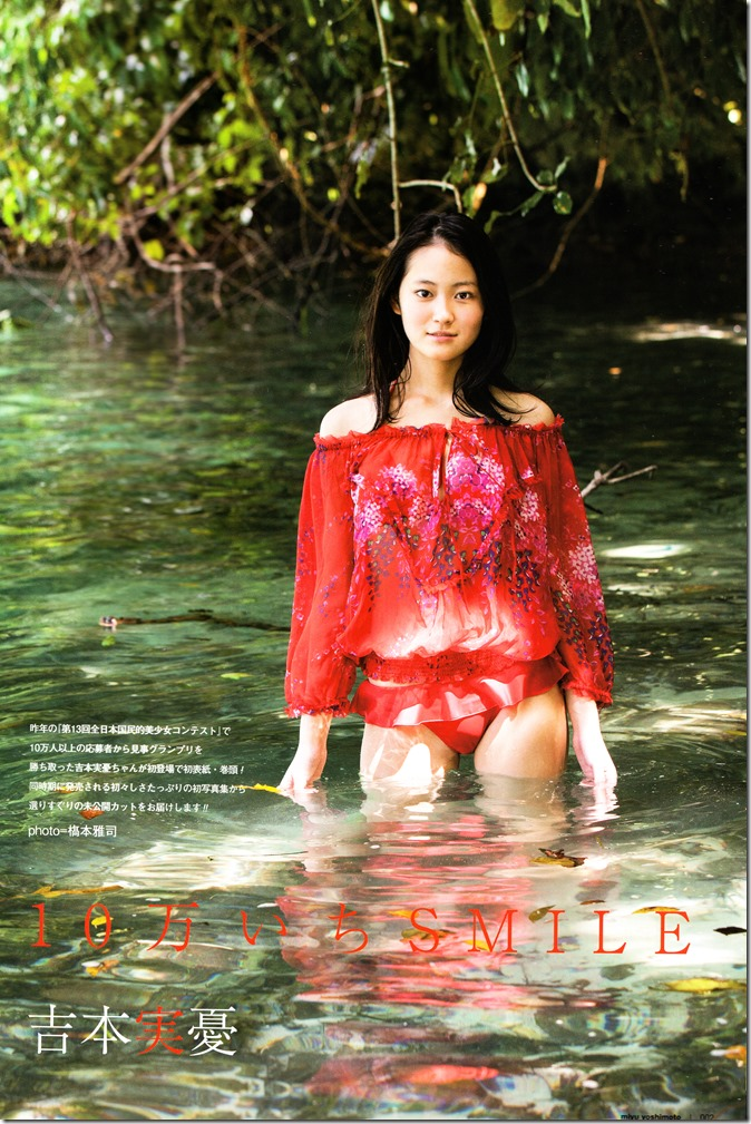 UTB♥ vol.214 June 2013 (2)