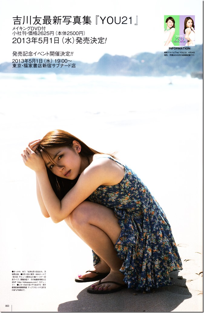UTB♥ vol.214 June 2013 (44)