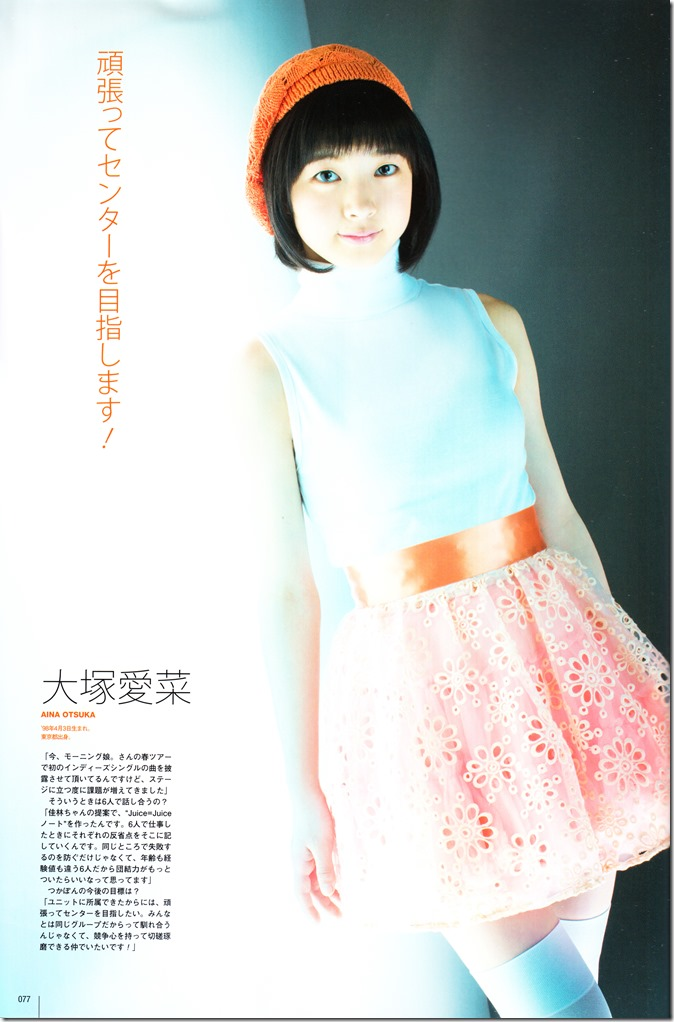 UTB♥ vol.214 June 2013 (47)