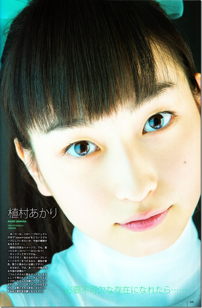 UTB♥ vol.214 June 2013 (48)