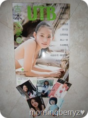 utb vol.214 June 2013 with trading card set A