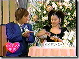 Vivian Hsu on Smap Bistro (2)