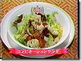 Vivian Hsu on Smap Bistro (30)