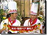 Vivian Hsu on Smap Bistro (66)