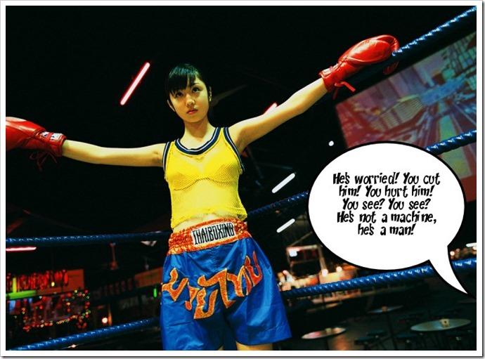 Yuko Balboa2