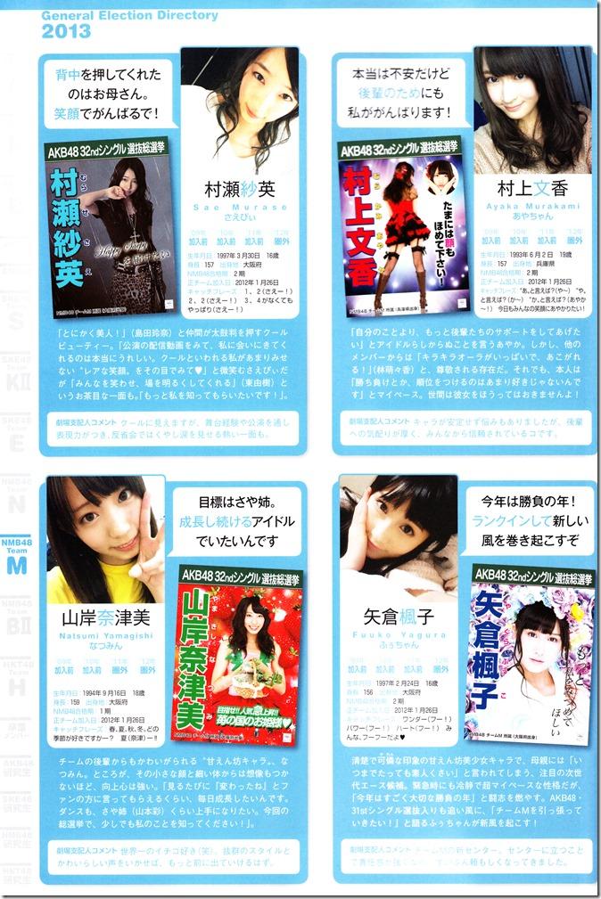 AKB48 Sousenkyo Official Guide Book (104)