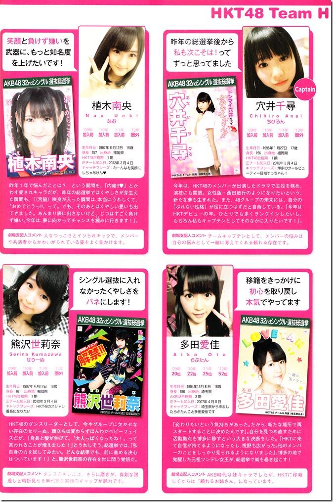 AKB48 Sousenkyo Official Guide Book (111)