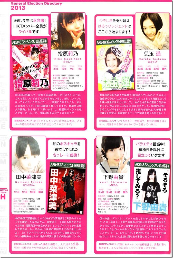 AKB48 Sousenkyo Official Guide Book (112)